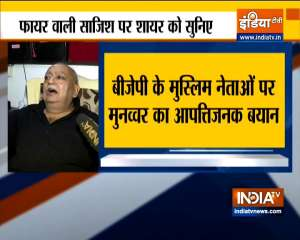 Watch Poet Munawwar Rana Exclusive on Arrest of his son for staging shootout against himself