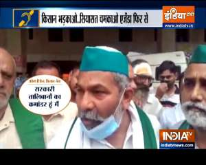 Special News: Rakesh Tikait hits out at the government over lathi charge on farmers in Karnal