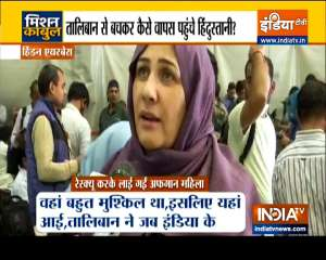 Haqikat Kya Hai: Watch special report on India's operation airlift from Kabul