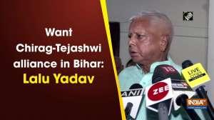 Want Chirag -Tejashwi alliance in Bihar: Lalu Yadav