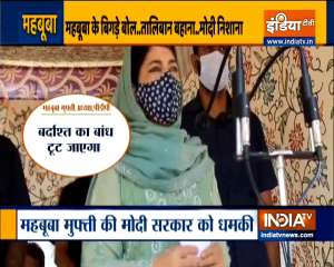 Mehbooba Mufti uses Taliban issue to take a swipe at Modi government