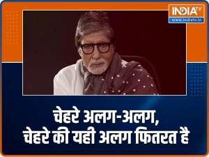 EXCLUSIVE | 'Koi chehre ko padhe..' Amitabh Bachchan recites poem for Chehre