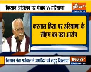 Haryana CM Manohar Lal Khattar accuses Punjab CM of instigating farmers' protests