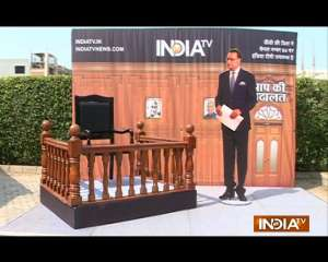 Now, get a chance to sit in the courtroom of 'Aap Ki Adalat'
