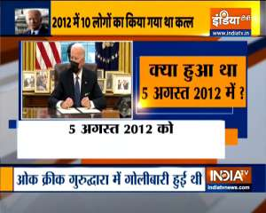 US President Joe Biden remembers victims of 2012 Gurdwara shooting