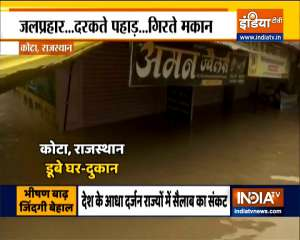 Heavy rainfall cause flooding in India's six states, watch report