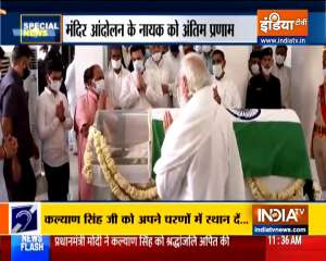 Special News: PM Modi pays Tribute to Kalyan Singh in Lucknow