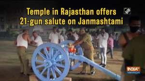 Temple in Rajasthan offers 21-gun salute on Janmashtami