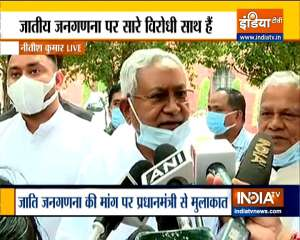 Nitish and Tejashwi interact with media after meeting PM Modi, say, 'Awaiting decision'