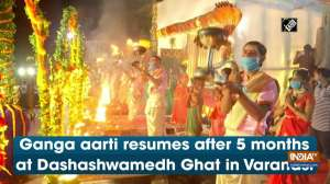 Ganga aarti resumes after 5 months at Dashashwamedh Ghat in Varanasi