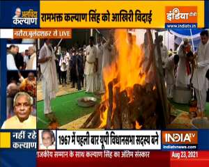 Last rites of UP Ex-CM Kalyan Singh conducted with full state honours in Bulandshahr