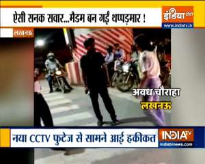FIR registered against Lucknow woman for 'assaulting' cab driver