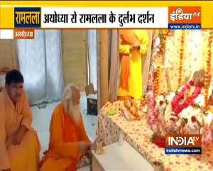 Ground Report | Ayodhya celebrates Shravan Jhoolotsav with Lord Ram on a silver swing