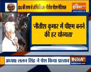 Bihar CM Nitish Kumar has all qualities to be Prime Minister: JDU party leaders