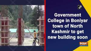 Government College in Boniyar town of North Kashmir to get new building soon