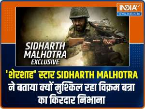 'Shershaah' star Sidharth Malhotra exclusively reveals why it was difficult to play Vikram Batra on screen