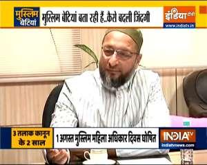 Haqikat Kya Hai | 'Triple Talaq' law unconstitutional, demonizes Muslims: Asaduddin Owaisi