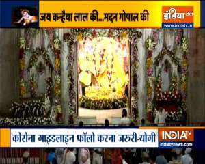 UP Govt relaxes night curfew for 2 days ahead of Janamashtami