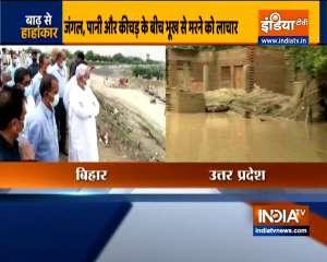 Heavy rainfall wreaks havoc from Patna to Prayagraj, Many areas flooded