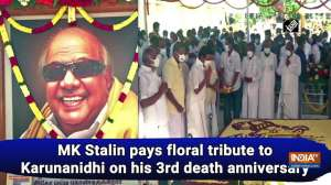 MK Stalin pays floral tribute to Karunanidhi on his Third death anniversary