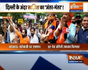 6 including Ashwini Upadhyay arrested for allegedly raising anti-Muslim slogans