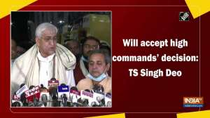 Will accept high commands' decision: TS Singh Deo