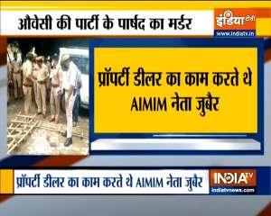Uttar Pradesh: AIMIM leader and councilor Zubair Ansari shot dead outside his house in Meerut