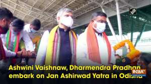 Ashwini Vaishnaw, Dharmendra Pradhan embark on Jan Ashirwad Yatra in Odisha