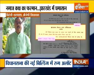 Controversy over separate room for namaz in Jharkhand Assembly