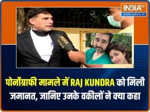 Raj Kundra granted bail in pornography case