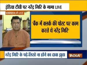 Mahant Narendra Giri became saint after leaving his job, his Uncle claims