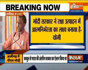 CM Yogi lauded PM modi in Aligarh at the inauguration of Raja Mahendra Pratap Singh University