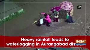 Heavy rainfall leads to waterlogging in Aurangabad district