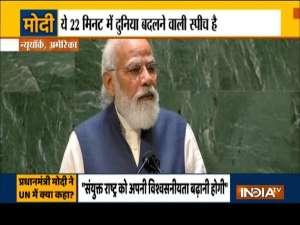 PM Modi invites vaccine manufacturers across the world to 'make in India'