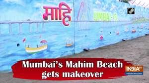 Mumbai's Mahim Beach gets makeover
