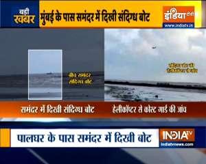 Suspicious boat sighting in sea near Mumbai's Palghar causes panic, security beefed up