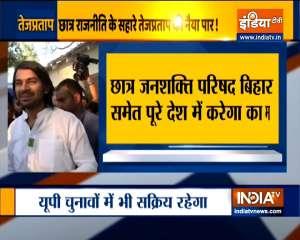 RJD's Tej Pratap floats new student organization in Bihar