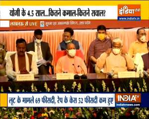 Uttar Pradesh govt completes 4 and-a-half years, CM Yogi address media