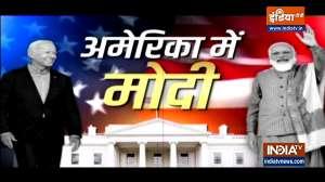 PM Modi in America : Watch each and every detail of PM Modi`s America visit