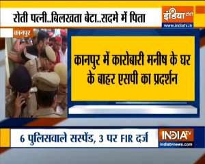 Akhilesh Yadav reaches Kanpur, huge ruckus outside Manish Gupta's house