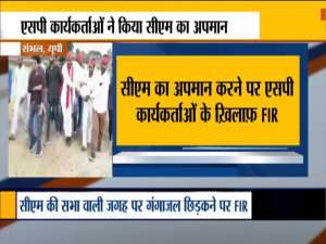 FIR registered against SP workers who purified venue of CM Yogi's rally using Gangajal