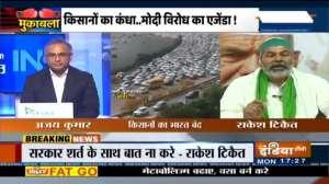 Muqabla | BKU Leader Rakesh Tikait exclusive on Today`s Bharat Bandh