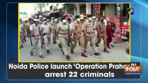 Noida Police launch 'Operation Prahar-2', arrest 22 criminals