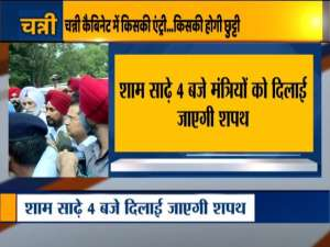 Punjab Cabinet Reshuffle: New ministers to take oath today