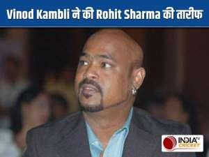 Rohit one of the favourites to succeed Virat Kohli as T20I captain: Vinod Kambli