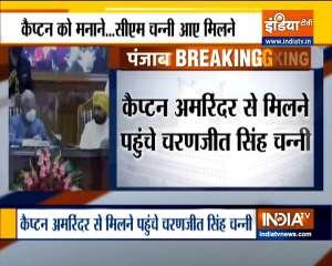 Punjab CM Charanjit Singh Channi meets Amarinder Singh