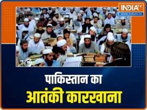 Pakistan's Madrasa or Factory of terrorists in taliban