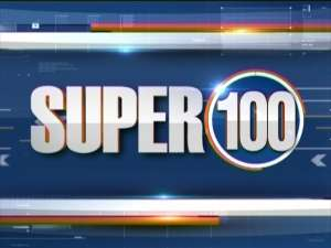 Super 100: Watch the latest news from India and around the world | September 24, 2021