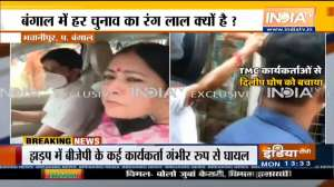 Clash broke out between TMC and BJP supporters in Bhawanipur