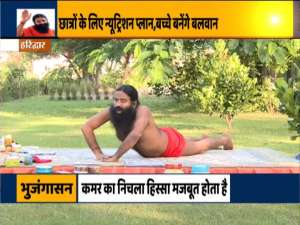 How to control obesity in children? Know from Swami Ramdev